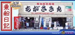 matsu_blog.jpg