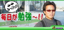 mitsu_blog.jpg